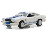 Ford Mustang Cobra II Charlie's Angels 1976