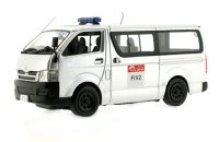 Toyota Hiace Van Rally Japan Service Car 2008