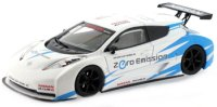 Nissan Leaf Nismo RC Racing Competition 2011