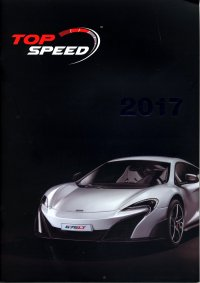 Katalog Top Speed 2017