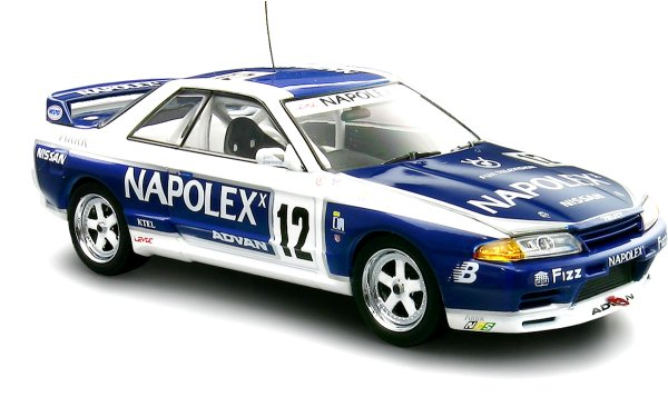 Nissan Skyline GT-R Rally Group A n. 12 Napolex
